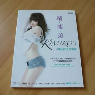 #July100 Taiwan celebrity Kimiko's figure shapping book
