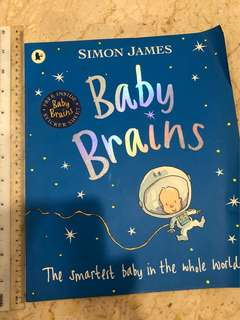 Giveaway-Baby brains