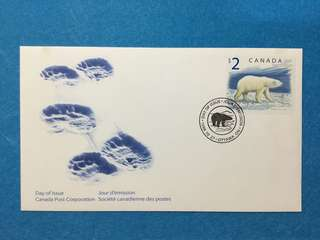 1998 Canada $2 High-Value Definitive Stamp Series FDC