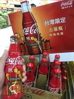 💫台灣限定 可口可樂 經典收藏
