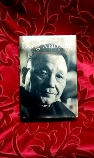 Biography Deng Xiao ping hard cover