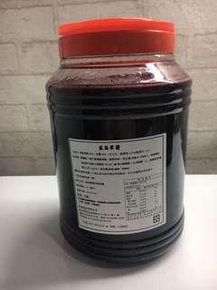 🚚 藍莓果醬