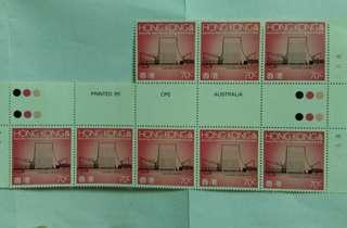英殖民地年代郵票:香港文化中心