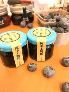 藍莓手工果醬 Blueberry Jam (Net Weight: 30g)