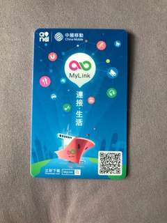 香港中國移動八達通 特別紀念版 (內含$15)China Mobile Octopus 八達通