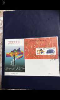 China stamp- 1997-15 Miniature Sheet FDC