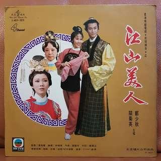 江山美人 OST Vinyl Record