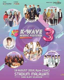 (K-Wave Music Festival 3) Official Merchandise