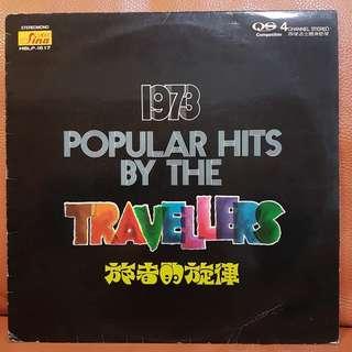 旅者的旋律 1973 Popular Hits by the Travellers  Vinyl Record