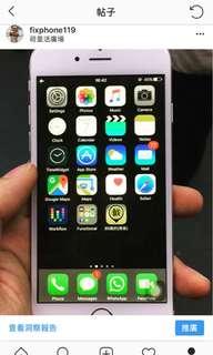 iPhone 維修 inbox報價 原廠品質 平