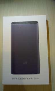 Xiaomi 小米 新小米移動電源2 10000mAh