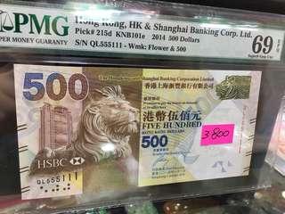 2014 匯豐銀行 500圓 QL 555111 69EPQ 雙豹子號