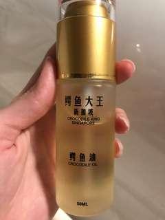🚚 #1 Singapore Crocodile Oil