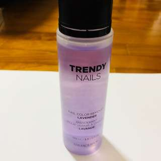 The Face Shop Trendy Nails Nail Polish Remover