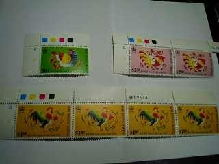 懷舊郵票 1993年雞年票