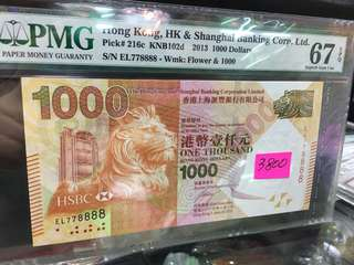 2013 匯豐銀行 1000圓 EL 778888 67EPQ 對子號 獅子號