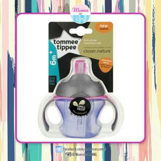 ‼️NEW‼️TOMMEE TIPPEE First Straw Transition Cup 6m+