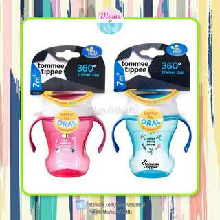 ‼️NEW‼️TOMMEE TIPPEE 360 Trainer Cup 8oz (7m+) In Blue & Pink