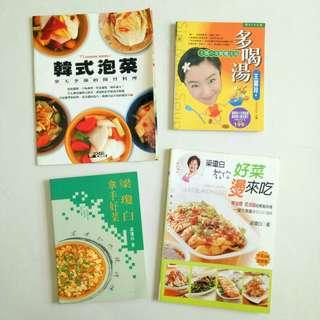 Chinese recipe book