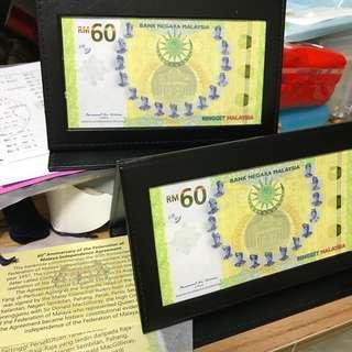 Malaysia 60th Commemorative Banknote
