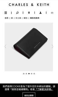 Charles and keith 全新銀包 wallet 黑色 new