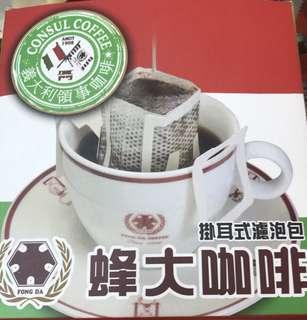 台灣 蜂大咖啡