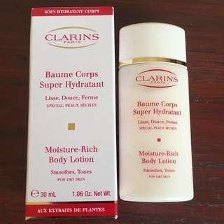 BNWB Clarins Body Lotion