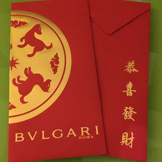 Bvlgari Year of the Dog Ang Pow