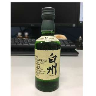 白州12 威士忌 Hakushu Whisky 50ml 酒辦