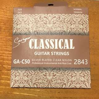 🚚 Classical guitar string