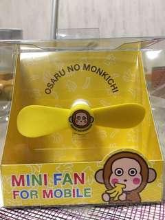 Sanrio OM monkichi USB風扇仔