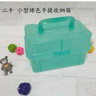 便宜二手 小型綠色手提收納箱 小化妝箱  ♬胖胖小屋