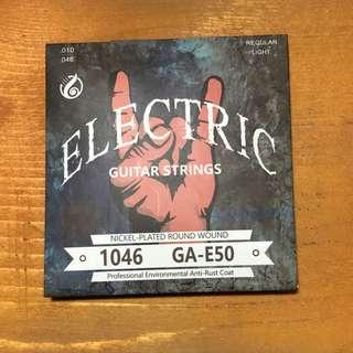 🚚 Electric guitar string