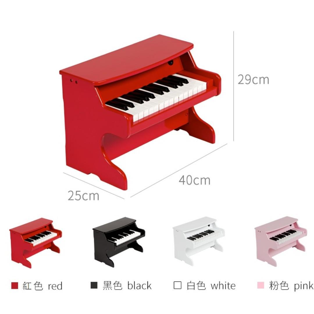 HAPPY TIME TINY PIANO 兒童迷你鋼琴 迷你鋼琴 兒童鋼琴 兒童電子琴  MINI KEYBOARDS 25鍵 小巧的琴身 兒童鋼琴 兒童琴 children PIANO 25鍵迷你鍵盤 小型的立式鋼琴