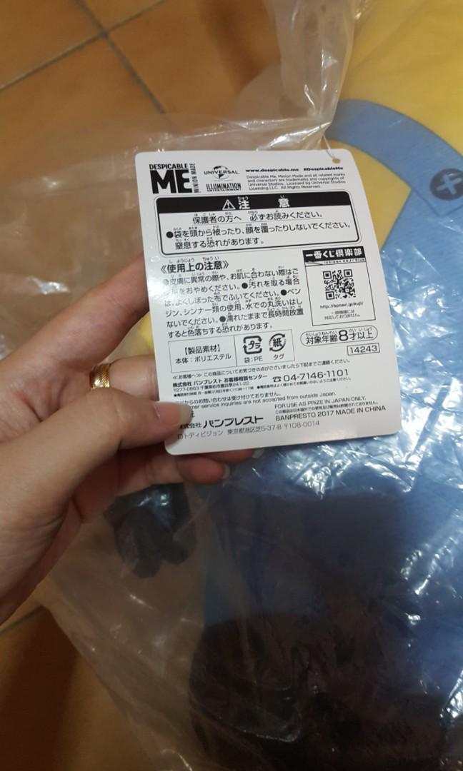 Limited Edition Minion Big Plush from Japan ichiban kuji