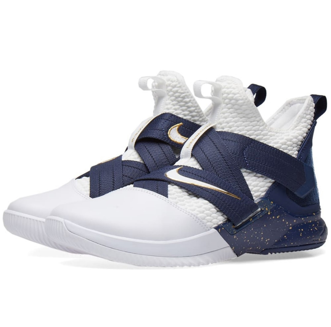 41069d3c8cb NIKE LEBRON SOLDIER XII SFG