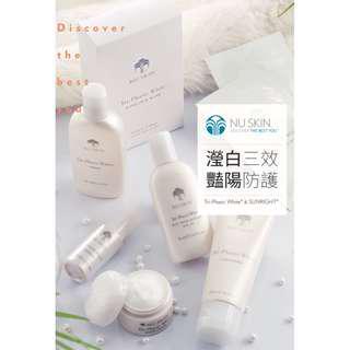 Nuskin Tri-Phasic White & Sunright 瀅白三效艷陽防護
