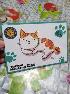 台灣貓貓名信片兩張(包郵)