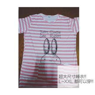 [2手衣物便宜賣!!] 超大尺寸粉紅條紋兔兔睡衣