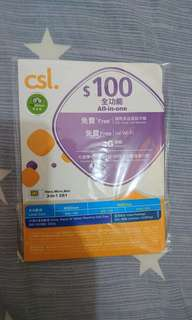Csl. $100 全功能 電話卡