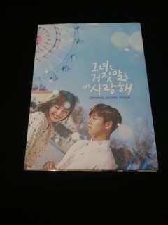 韓劇《她愛上了我的謊》(그녀는 거짓말을 너무 사랑해) Original sound track 淨專