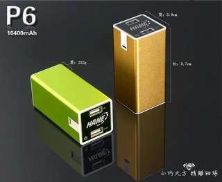 Hame 外置充電器 尿袋 10400mAh Power Bank external charger battery