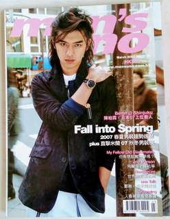 Back Issue Men's Uno Fashion Magazine from Hongkong & Taiwan