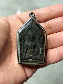 Luang Phor Lp ThongDum - Phra Khun Paen - Thai Amulet.