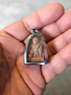 Khun Chang - Thai Amulet.