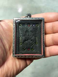 Kruba Krissana - King of Butterfly - Thai Amulet.