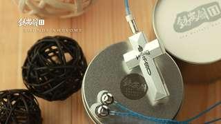 全新 錫安劍II 藍牙DAC/AMP 全音域 藍牙耳擴 耳放 耳機轉接器 Zion Sword II Blutooth