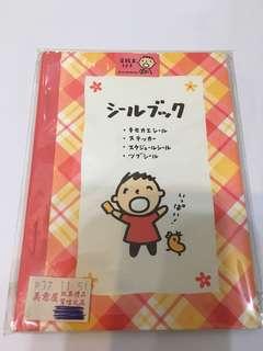 1996年絕版大口仔記事簿 Made in Japan