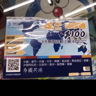 美國,加拿大,日本,韓國,中國,澳門,泰國,台湾,東南亞各國多流量上網卡,電話卡,漫遊卡,多款即插,超正正超正!!!Whatsapp 66564848,,黃生,地鐵面交或郵寄