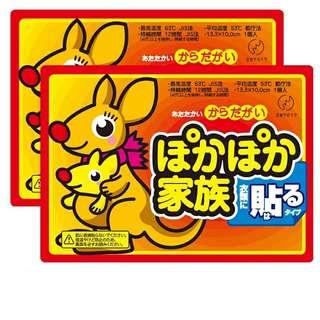袋鼠寶寶暖貼(十件一包)
